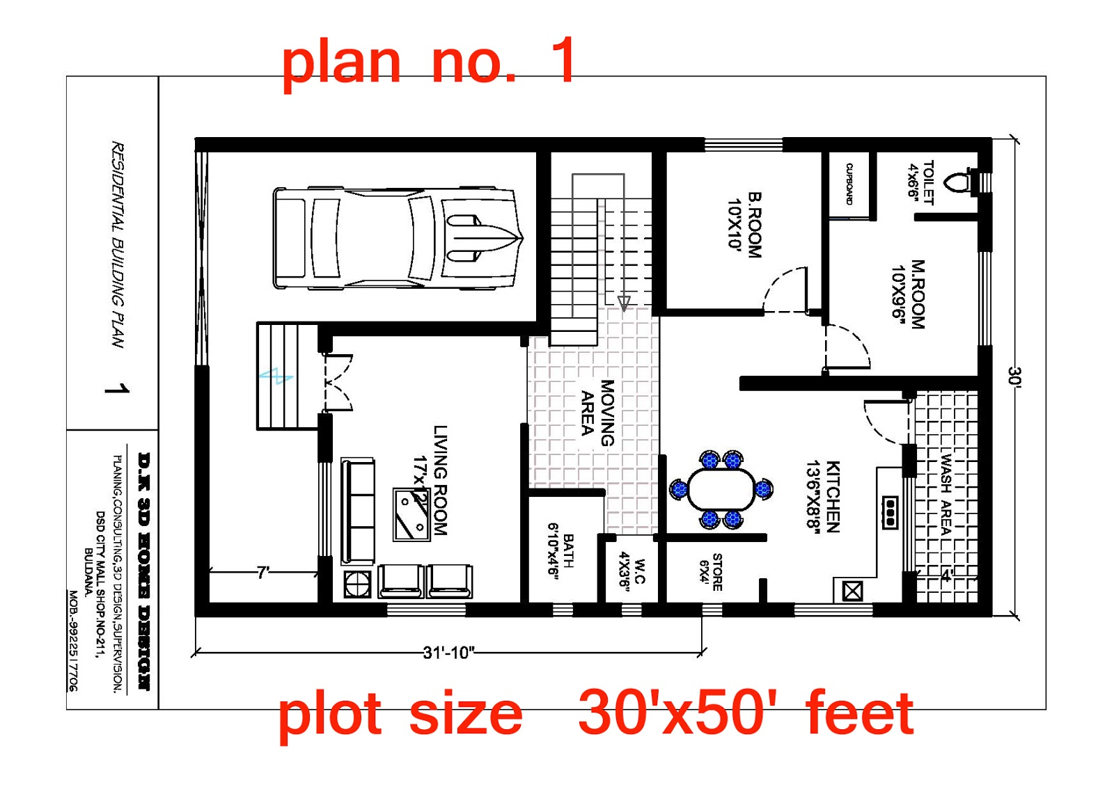 30 feet by 50 feet home plan everyone will like homes in for Architect home plans
