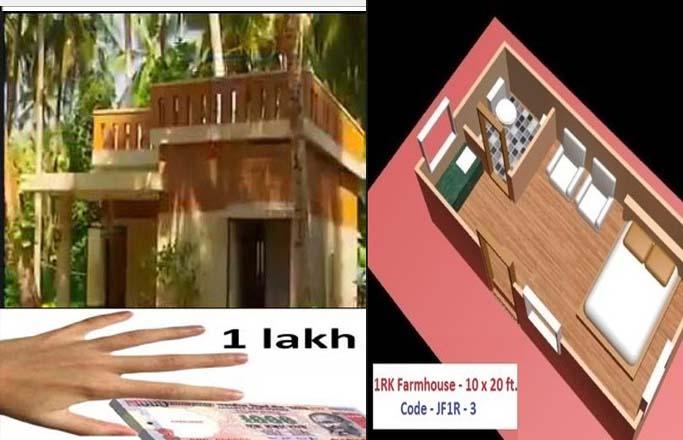 One Lakh Home Plan Everyone Will Like | Acha Homes