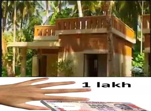 Pick Any Of The Design From Our One Lakh Home; Every Home Plan Is Different  From Second One. You Will Get Various Kinds Of Home Plans Like Traditional,  ...