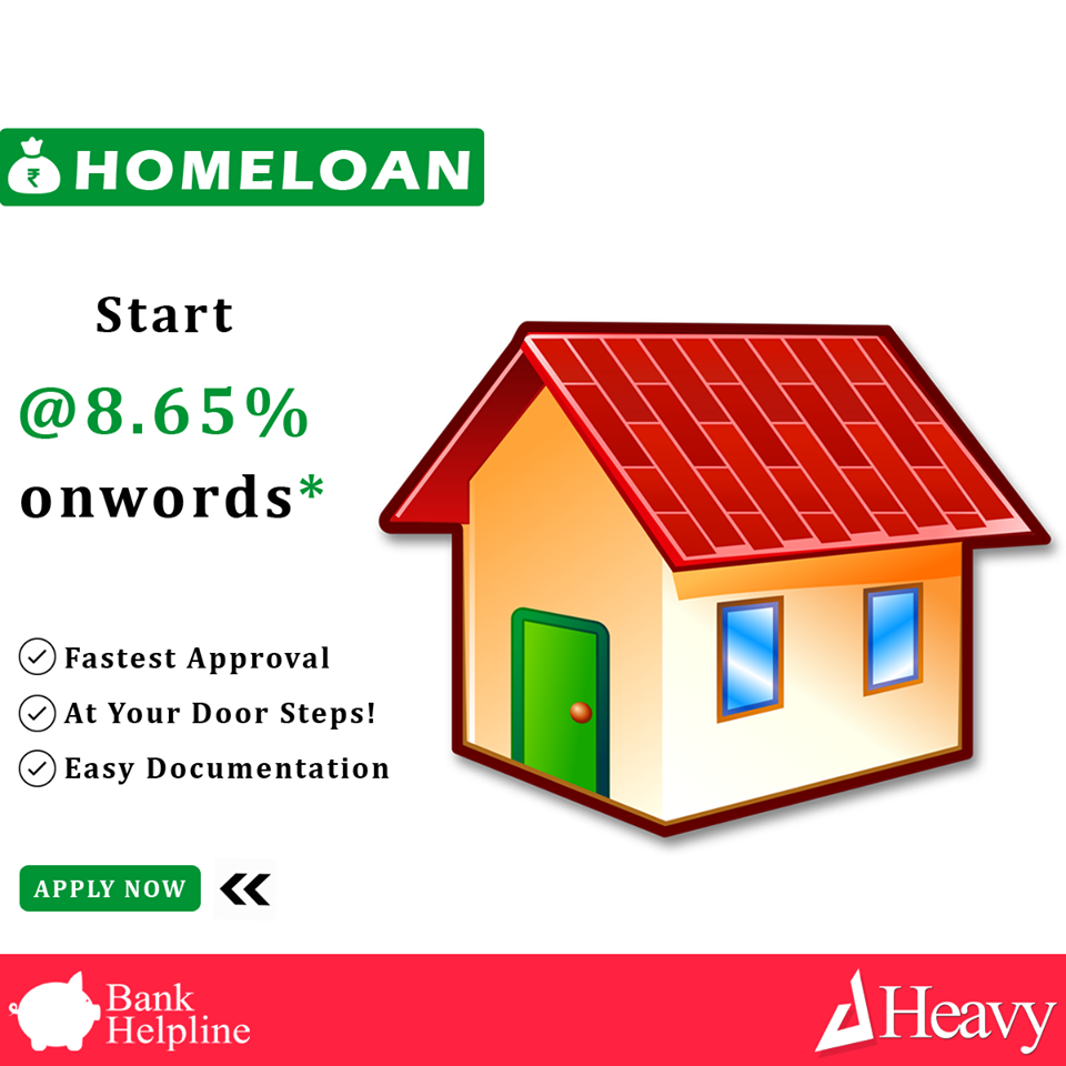 Best Home Loan Interest Rates Comparision