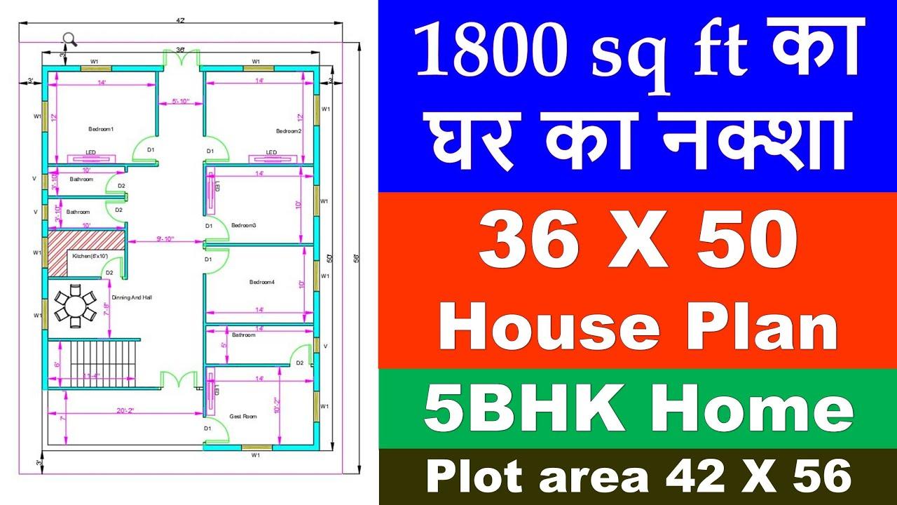1800 Sqft home plan