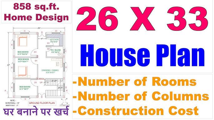 26x33 house plans as per vastu